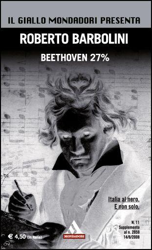 beethoven-27.JPG