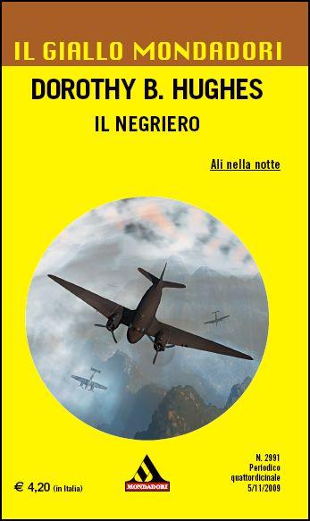 negriero-1.JPG