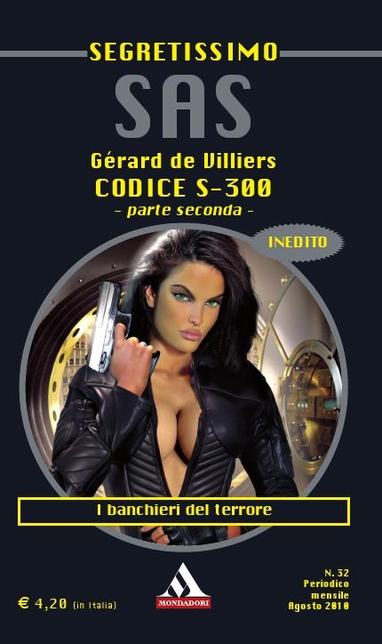 codices300-2.jpg