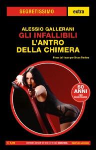 """Alessio Gallerani - """"Gli infallibili: L'antro della chimera"""", Segretissimo Supplemento n. 14, marzo 2020"""